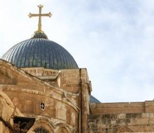 A celebração da Exaltação da Santa Cruz em Jerusalém